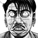 Akira Uno Ocho Siete