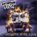 Distorsion Etica